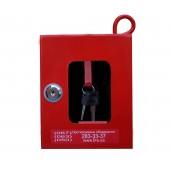 Пожарные шкафы - Ключница пожарная под 1 ключ (с молоточком)