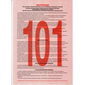 Знаки пожарной безопасности - Инструкция пожарной безопасности в офисах