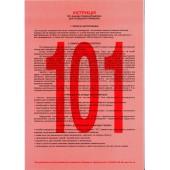 Знаки пожарной безопасности - Инструкция пожарной безопасности на складе