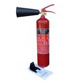Углекислотные огнетушители - Огнетушитель ВВК-2 (OУ-3)