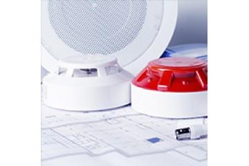 Проектирование пожарных и охранных систем